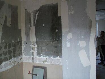 Другие строй услуги - Кыргызстан: Демонтаж Демонтаж Демонтаж  Демонтаж любой сложности Сроки качество
