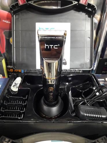 Bakı şəhərində HTC saç maşınkası