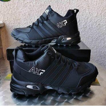 Personalni proizvodi | Arandjelovac: Muška obuća