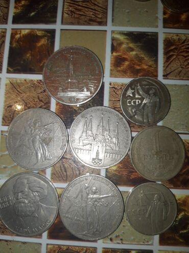 Спорт и хобби в Астара: Монеты