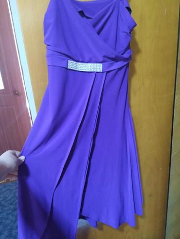Продаю фиолетовое платье! одела один в Лебединовка