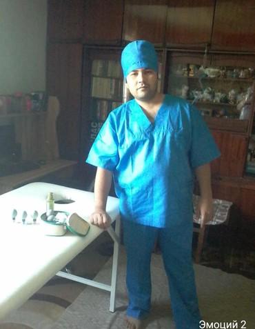услуги массажиста в Кыргызстан: Услуги массажиста.Виды