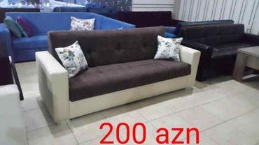 200 azn catdirma pulsuz в Bakı