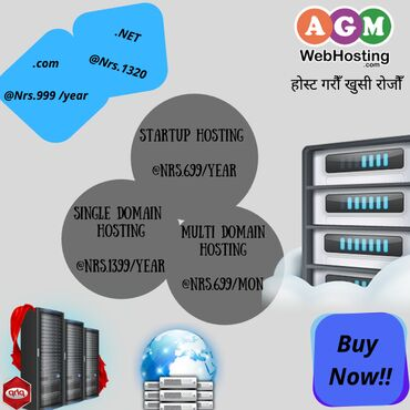 Best Hosting in Nepal - Best Web Hosting in NepalMake your day Today!!