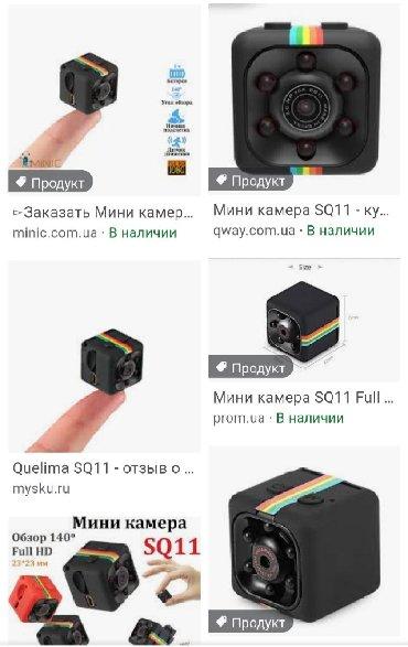 Видеорегистратор – мини камера SQ11. Качество видео Full HD 1080P
