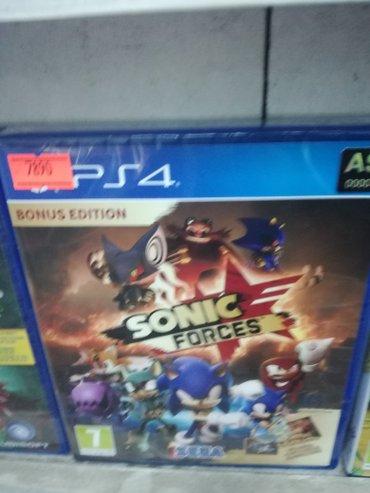 Bakı şəhərində Sonic forces bonus edition ps 4 üçün