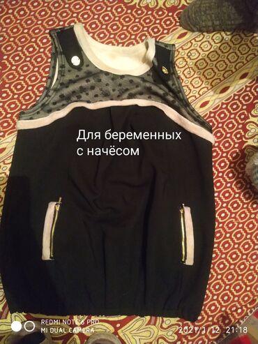 бондаж для беременных в Кыргызстан: Одежда для беременных б/у.носила пару раз продам дёшево размер м-l за