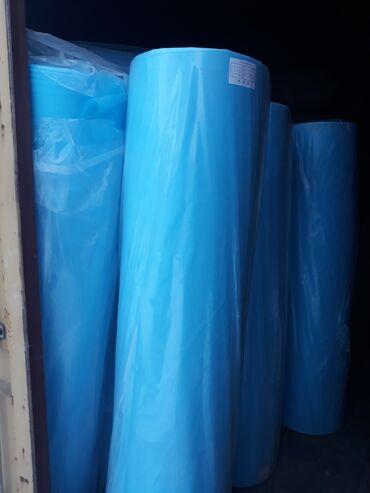 медицинские одноразовые халаты в Кыргызстан: Оптом спанбонд, смс, ламинированный спанбонд .Спанбонд для СИЗов