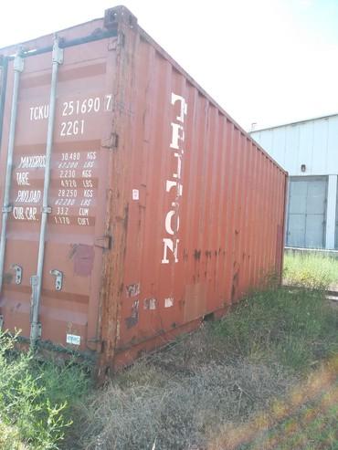 Продаю 20т контейнер по 750$ с доставкой и выгрузкой по г. Бишкек в Бишкек