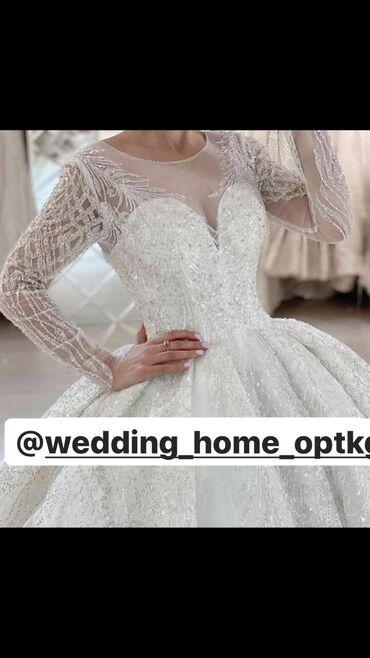 Свадебные платья на продажу оптом и розницу  Самые низкие цены только