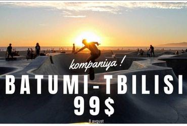 Bakı şəhərində TBİLİSİ-BATUMİ -TRABZON TURU 99 $