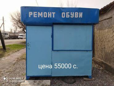 ���������� ������������������ �������� �� �������������� в Кыргызстан: Продаю камок покрышку от К 700, решетки мощные, короп ларь большой