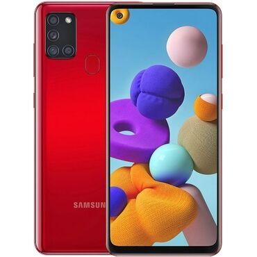 10381 объявлений: Samsung Galaxy S21 Plus | 32 ГБ | Красный | Сенсорный, Отпечаток пальца, Две SIM карты
