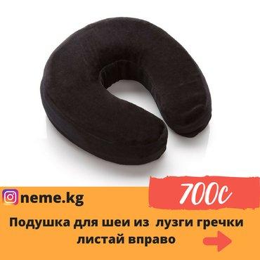 ad-image-45132164
