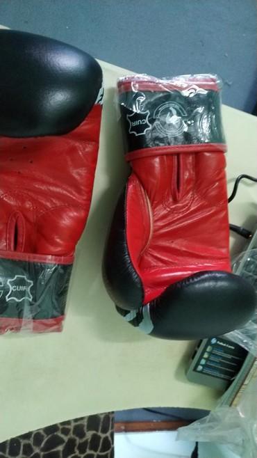 Перчатки в Кыргызстан: Снарядки,Перчатки оригинал в наличии, доставка по всему