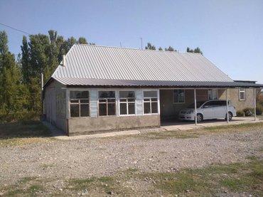 Срочно продается в с. Новопокровка, фермерское хозяйство с жилым в Кант