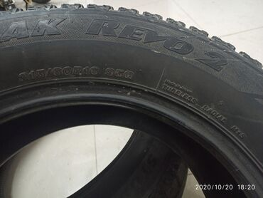 шины бур16 в Кыргызстан: Продаю пару зимних шин BRIDGESTONE б/у  215/60R16 В хорошем состоянии