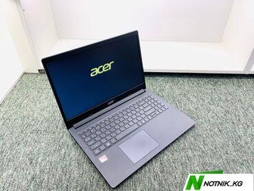 Ноутбук acer-модель-exnn-процессор-amd a4-9120-оперативная
