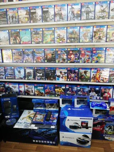 Bakı şəhərində Playstation 4 üçün oyunlar satılır