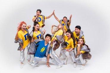 Танцевальная шоу-группа leader на любое в Бишкек