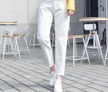 Женская одежда в Кыргызстан: Женские джинсы
