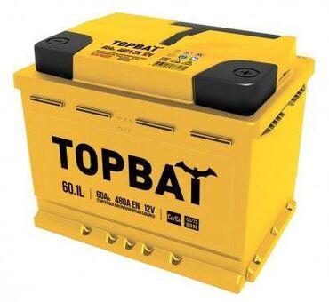 Cobat аккумулятор доставка и установка бесплатно! Автостарт аккумулято