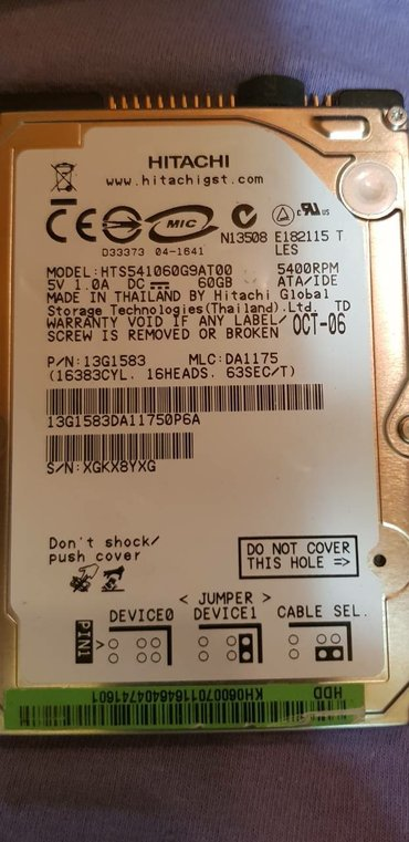 Hard disk, hitachi hts541060g9at00 hitachi 60gb 2. 5 ide - Belgrade