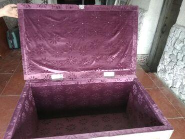 Продаю сундук, и ковёр