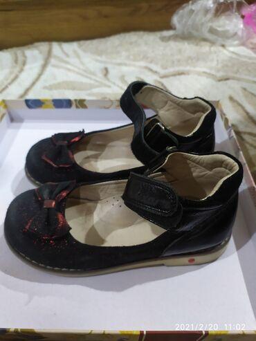 бренды классической мужской одежды в Кыргызстан: Продаю обувь ортопедическая, для девочек. Размер 31. Очень удобная