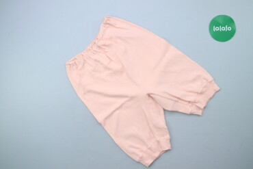 Жіночі панталони р. XXS    Довжина: 45 см Довжина кроку: 19 см Напівоб