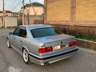 BMW 525 2.5 л. 1995 | 269000 км