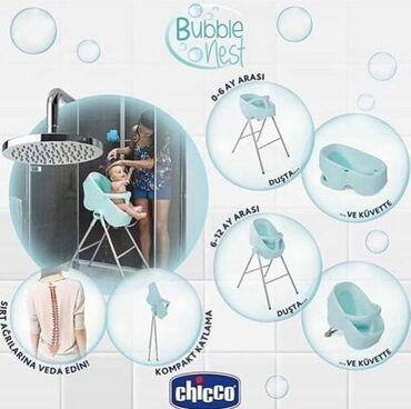 вытяжка для ванны в Азербайджан: Chicco'nun vannasi satılır 70 azn az istifadə olunub yeni