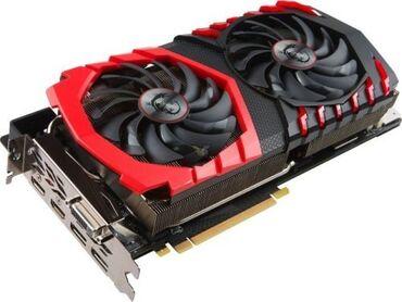 КУПЛЮ. Куплю видеокарту Radeon, NVIDIA с памятью 4-8 Гигабайт