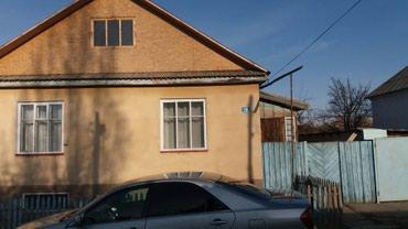 Очень срочно прадаётся немецкий дом в Ананьево