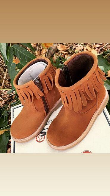 Детская обувь - Кыргызстан: Вся обувь из натуральной кожи  Производство:Европа,Испания,Португалия