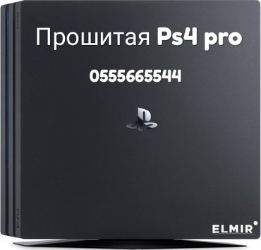 Продаю ps4 pro много игр состоянии идеал в Кок-Ой