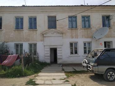 Недвижимость - Боконбаево: 4 комнаты, 60 кв. м
