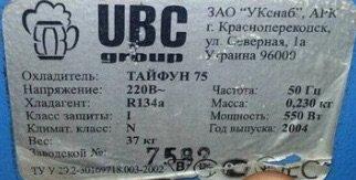 В связи с началом подготовки к в Бишкек