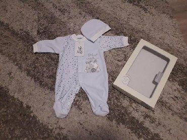 Kompletna garderobica za bebu decaka od 0-9 meseci. Stvari su