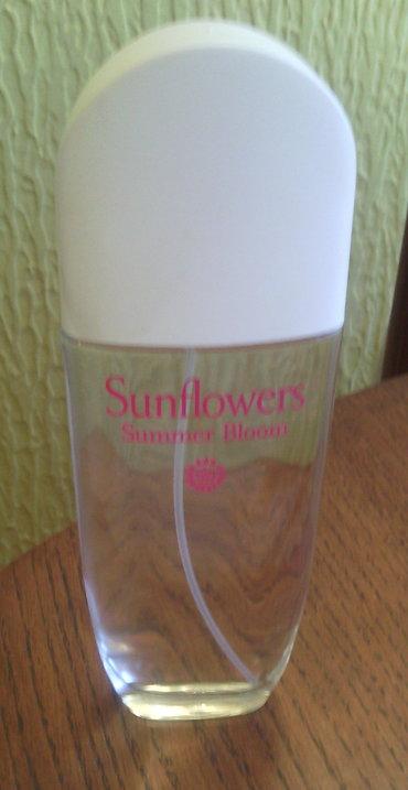 Sunflowers - Elizabeth Arden 100% original kupljem u free shopu