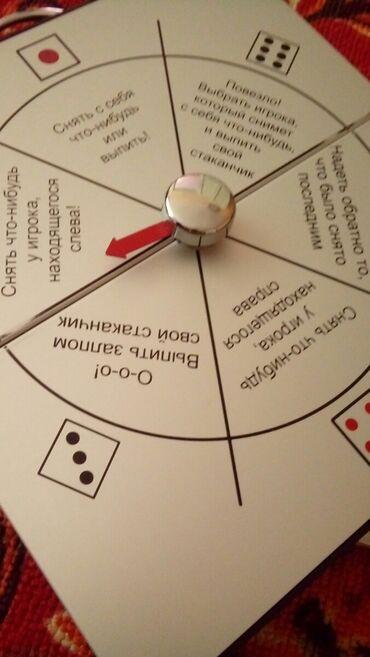 Игра рулетка .город ош