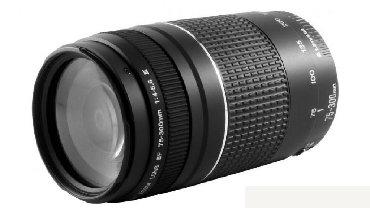 Elektronika Naxçıvanda: Fotoaparat linzasi satilir.75x300.elaqe wp