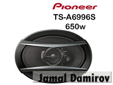 monitor pioneer - Azərbaycan: Pioneer Dinamiklər TS-A6996S 650watt.  Динамики Pioneer TS-A6996S 650w