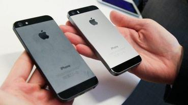 Куплю заблокированный Iphone 5s. Цена договорная в Бишкек