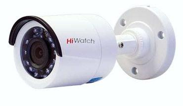 Bakı şəhərində 4 ədəd hd kamera 2 çöl 2 daxili ( Hikvision Hivvatch)