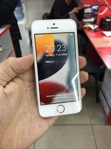 IPhone SE   16 ГБ   Розовое золото (Rose Gold) Б/У