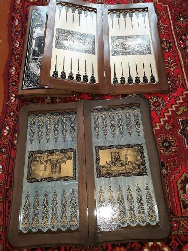 Nərd Taxta satılır.Fabrika malıdır.Fıstıq ağacındandır.Diplomat