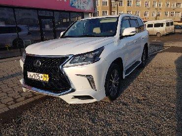 lexus slide в Кыргызстан: Lexus LX 5.7 л. 2015 | 67000 км