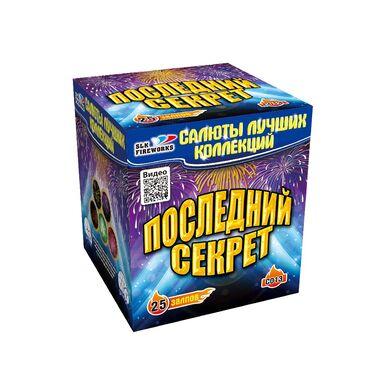 """Салюты и фейерверки в Бишкеке!Пиротехническая компания """"ПироМаг"""""""