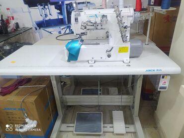 швейная машина веритас цена в Кыргызстан: Распошывалка сатылат жаны боюнча аз эле колдонулган без шумный иштеши